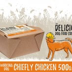 Chiefly Chicken Working Dog