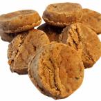 Beefy Delights. Wheat & Gluten Free Treats