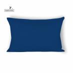 Lupo's Nest | Yale Blue| Dog Beds