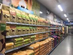 Natural World Pets Superstore | Leicester