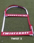 Twisternet - The World's First Pop-Up Tennis Net