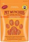 Pet Munchies - Chicken Strips
